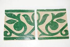 "Moroccan Decorative Tile Green Sharif Border Set of 2 - 4""x4"" Tiles AIT MANOS"