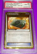 Pokemon Weakness Policy 1st ed.Japanese Secret Rare  Psa 10