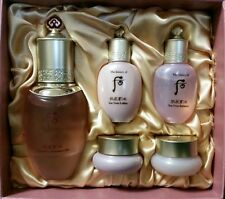[Dabin Shop] The History of Whoo Skin Care SooYeon Camellia Moist Oil Gift Set