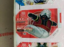 DRAGON BALL SUPER BOLA DE DRAGON SCOOTER BATTLE PART 2 052 MR POPO