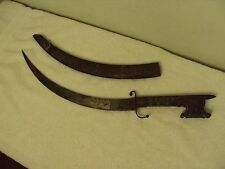 Antique Decor Sword Simitar W/ Ornate Wood Handle Persian Middle Eastern Asian?