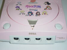 Sega Dreamcast Console - Sakura Wars Limited Edition - Console Only - Import JAP