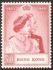 HONG KONG #179 Mint NH - 1948 $10 Silver Wedding