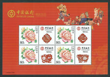 China 2007-1 Bank of China Fuqing Sub-Branch Special S/S Pig 中銀 花