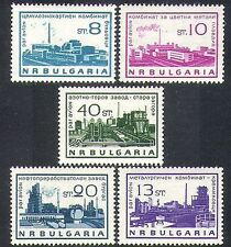 Bulgaria 1964 Industry/Commerce/Oil/Iron/Steel/Buildings/Architecture 5v n37794