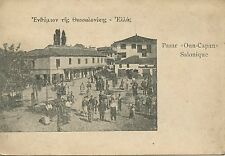 CARTE POSTALE / POSTCARD / GREECE / GRECE / SALONIQUE PAZAR OUN CAPAN