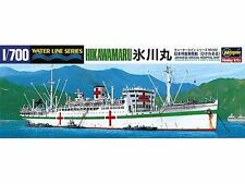Hasegawa Waterline 502 1/700 Japanese Special Hospital Ship HIKAWAMAR from Japan