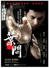 IP MAN Movie POSTER 27x40 Taiwanese Donnie Yen Simon Yam Siu-Wong Fan Ka Tung