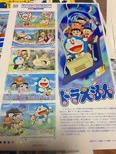 JAPAN DORAEMON Stamps x 10 Never Used Free Shipping No.3