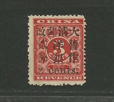 China 1897 Red Revenue Small 2c/3c Comma after Cents O.G L/H VF