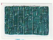 ECRITURE CHALDEE CUNEIFORM  Mésopotamie IRAK IRAQ  ANTIQUE IMAGE 1963 V31