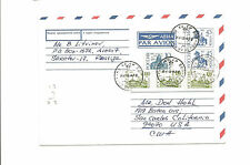 1994 Russia airmail cover to San Carlos CA