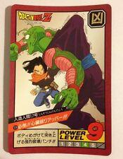 Dragon ball Z Super battle Power Level 124