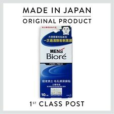 Biore Men's Nose Strips Deep Pore Cleansing for Blackheads 10 Pouches