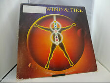 Earth Wind Fire - Lot x2 Powerlight and I AM Good Condition