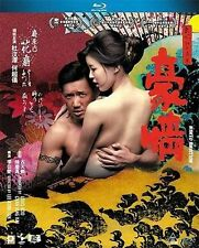 "Chapman To ""3D Naked Ambition"" Josie Ho HK 2014 Comedy ALL Region 2D Blu-Ray"