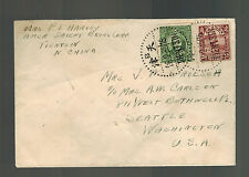 1935 Tientsin China Cover Bto Seattle USA AMerican Oriental Banking Corporation