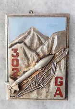 INSIGNE ARTILLERIE - 302° Groupe d'Artillerie - N° 02