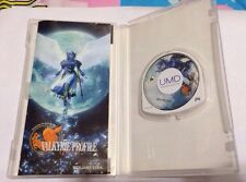 Playstation Portable PSP - Valkyrie Profile (Import, Japan)