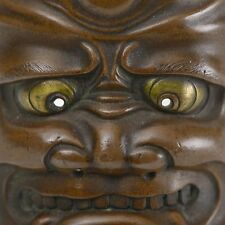 Fine Antique, Museum-Quality, Japanese, Bronze, One-Horned-Oni Netsuke Mask