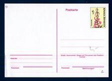 AUSTRIA - Cart. Post. - 1986 - Lilium martagon - Giglio Martagone - 4S