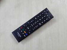(NEW) TOSHIBA CT-90380 CT-90386 CT-90336 CT-90351 CT-90326 LCD TV Remote Control
