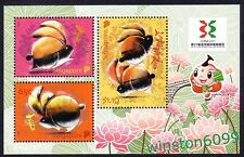 Singapore 2011 Zodiac Year of the Rabbit - China Asian Stamps Exhibition M/S