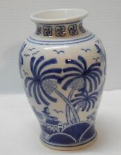 Vase with Palm Trees Boat Bird Resort House Blue and White Porcelain Vintage