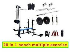 HOME GYM A R FIT 80 KG WEIGHT 20IN1 BENCH 3 FT CURL ROD 5 FT PLAIN ROD 2 DUMBBEL