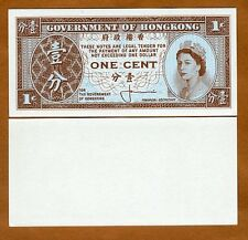 Hong Kong, 1 Cent, ND (1961-1971), Pick 325 (235a) QEII UNC
