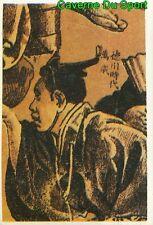 248 BRUCE LEE STICKER VIGNETTE FIGURINE CROMO KUNG FU KARATE FRANCE 1976