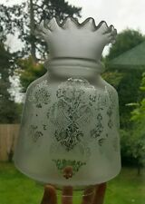 Original Victorian Crimped Frilly Beehive Etched Glass Oil Lamp Shade Duplex 4""