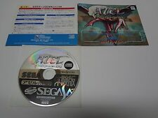 Azel Panzer Dragoon Rpg Taikenban / Trial Version Sega Saturn Japan