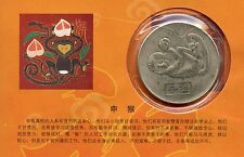 PIECE DE MONNAIE ASIE / CHINE CHINA / MONKEY / LE SINGE / ASTROLOGIE / ASTROLOGY