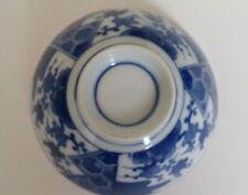 Japanese Rice Bowl  Pretty White & Blue Pattern