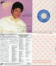 CD Single Michael JACKSON P.Y.T. (Pretty Young Thing) | Japanese single REPLICA