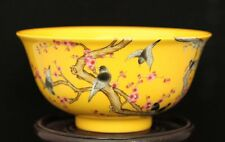 Antique Chinese Yellow Ground Famille-Rose Procelain Bowl, Museum Quality