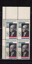 US USA Sc# 1275 MNH FVF PLATE # BLOCK Adlai Stevenson II Illinois United Nations