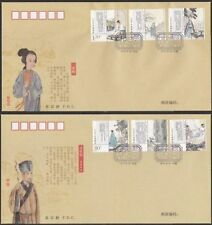 CHINA 2012-23 PFSZ-70 Ci of the Song Dynasty 宋词 丝织 stamp SILK MADE FDC