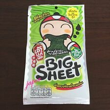 NEW 1 pcs TAO KAE NOI SEAWEED SNACK FRIED CRISPY CLASSIC FLAVOR JAPANESE FOOD