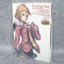 PHANTASY STAR PORTABLE 2 Infinity Guide Art Book w/Poster EB77*