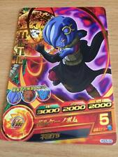 Carte Dragon Ball Z DBZ Dragon Ball Heroes God Mission Part 5 #HGD5-59 Rare 2015