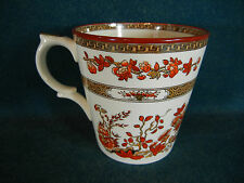 "Copeland Spode Indian India Tree Old Mark 3 3/4"" Tall Mug Hard to Find!"