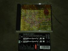 Roger Eno ‎Lost In Translation Japan CD Bonus Track Michael Brook