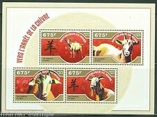 """NIGER 2014 """"LUNAR NEW YEAR OF THE RAM"""" SHEET OF FOUR STAMPS"""