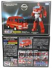 in STOCK * TAKARA TOMY Transformers Masterpiece MP-27 IRONHIDE G1 action figure