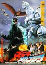 Godzilla Vs Mechagodzilla Poster 06 A3 Box Canvas Print