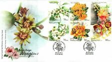Malaysia 2016 Scented Flowers - Series 2 ~ SFDC