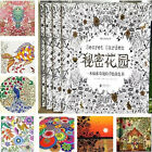 Chinese Secret Garden An Inky Coloring Painting Drawing Book For Children Adult