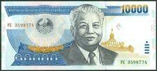 LAO,- LAOS  - 10000  10,000  KIP  2003  UNC  -  P 35 b